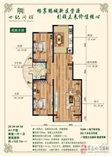 世纪同辉 133平米,两室一厅一卫