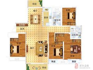 建业桂园 B户型,4室2厅2卫,165平米(建筑)