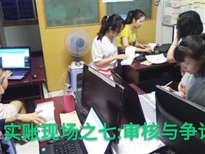 邻水县 全国会计专业技术资格(初级、中级)考试培训
