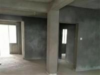 紫兴新城B1区3室2厅1卫40.8万元