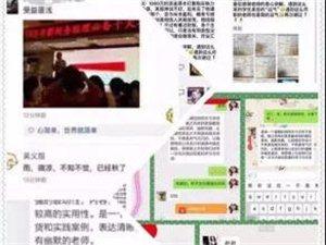 新知10周年慶,大型公益講座6月14日震撼開啟!
