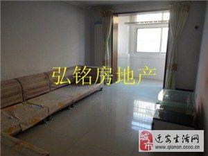 万生家园2室2厅1卫45万元