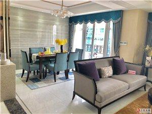 嘉恒有山景区旁叠加别墅单价1.2万可落户南京