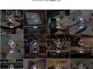 小程序制作、app制作、網站制作、定制系統