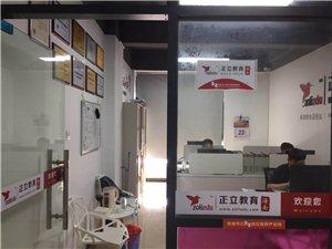 关于海南省2018年6月16-17日普通话水平测试