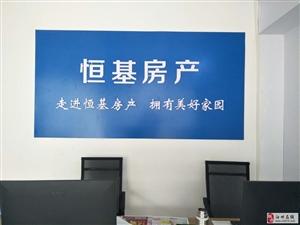 帝景苑3室2厅2卫1000元/月