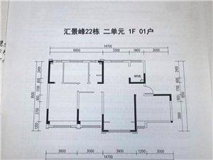 碧桂园可顶公积金还贷一楼养老房仅售85万