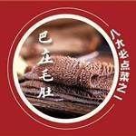 吃火锅就到巴庄重庆火锅