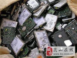 昆山陆家公司处理旧电脑回收