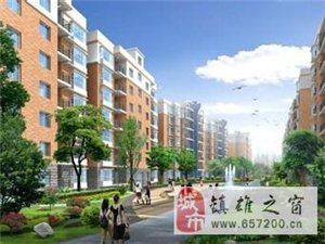 龙腾锦城3室2厅1卫68.8万元
