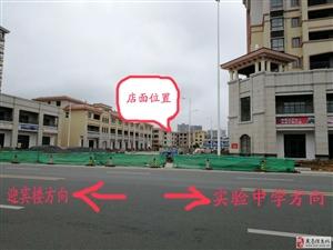 濂江南岸安置区2间店面出租,门口方便停车