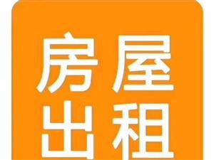 丹桂山水2室2厅1卫625元/月