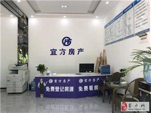 香江豪园 3室2厅 清水 临江房 33万元