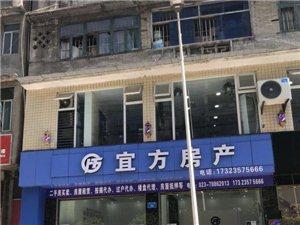 两江城 标准3室 清水 喊价65万
