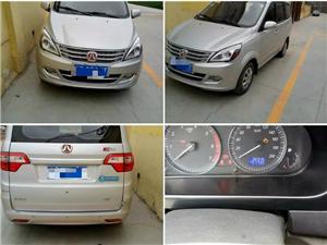 转让九成新北汽威旺M20商务车一辆,带空调,手续齐&#8203&#8204&#8204全