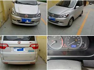 转让九成新北汽威旺M20商务车一辆,带空调,手续齐全