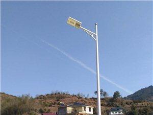 轉讓     新能源光伏路燈公司(開化)