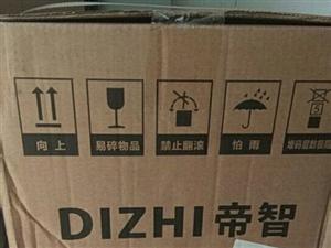 出售全新空调,用不着,便宜处理
