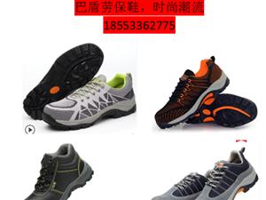 潍坊劳保鞋厂家批发
