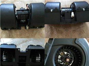 德龙新M3000暖风机电机