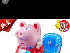 求购一台,小猪佩奇的洋洋
