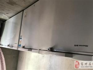 海信九成新冰柜,冰箱出售