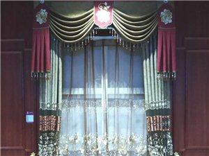 窗帘代安装