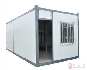 住人集装箱对外出租,联系电话:1891251450