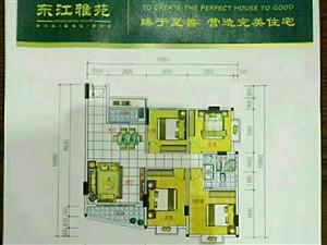 东江雅苑4室2厅2卫63.4万元