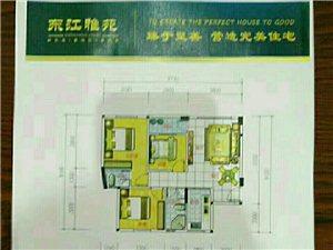 东江雅苑3室2厅2卫51万元