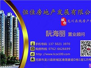 新城生活区3室1厅1卫36.8万元