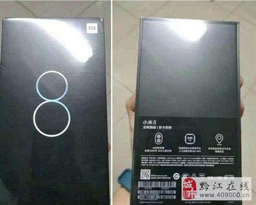 全新小米8出售白色6GB+64GB