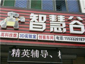 涞水智慧谷:诚聘优秀教师+前台