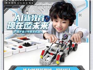 能力风暴教育机器人强势进驻莱阳!暑假班火热招生中。