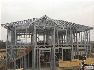 新型装配式建筑材料