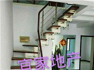 鑫海锦绣世家,三室两厅