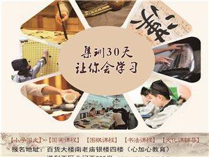 汉唐国学馆−−不一样的暑假之旅
