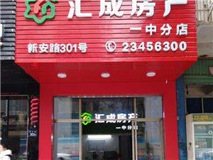 亿龙城市花园毛坯134平4房仅卖82万带露台...
