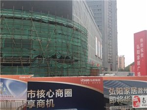 弘阳广场大型商业综合体商铺,低总价高回报