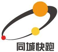 萍鄉同城快跑服務公司