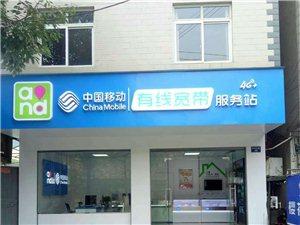 长阳505(自来水公司)旁移动营业厅新店开业送福利啦!