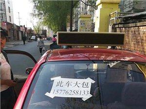 出租车N5出售/15776258133