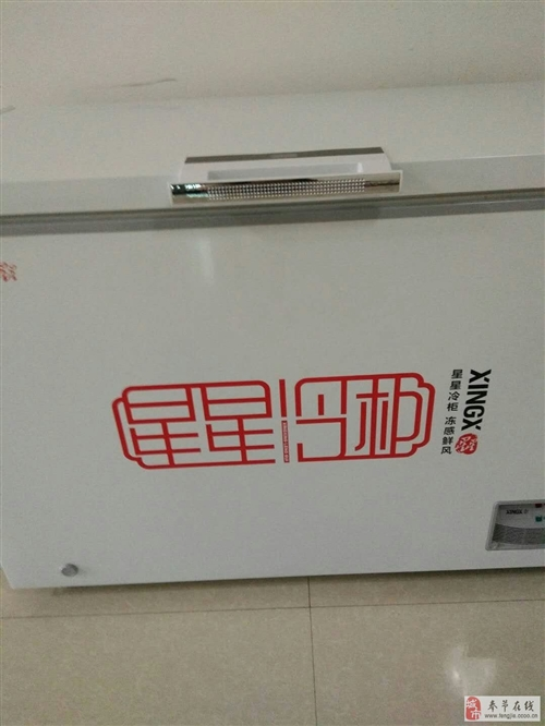出售99新冰柜