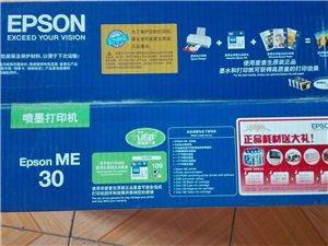 爱普生ME30打印机