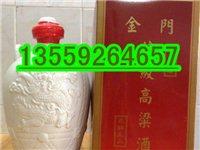 58度特級2斤裝臺灣金門高粱酒