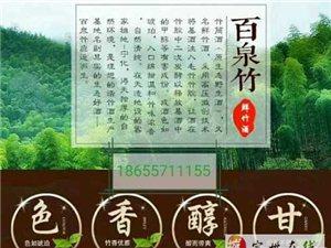 炎炎夏季喝冰镇鲜竹酒(竹筒酒)。