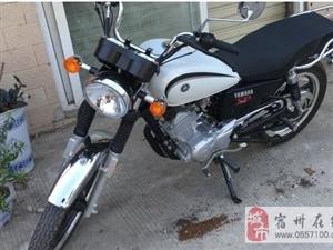 新雅马哈天俊复古摩托车出售