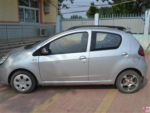 出售1.3的熊猫电话15097975759