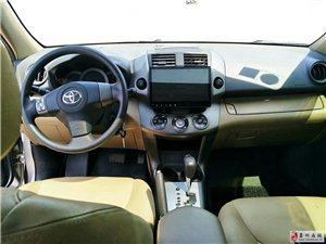 极品丰田RAV4,2.0自动四驱天窗版