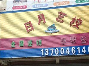 儋州最权威最专业艺校